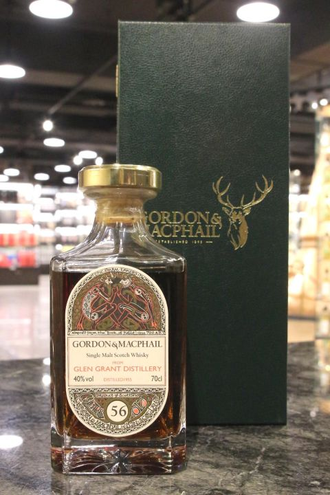 (現貨) Gordon Macphail - Glen Grant 1955 56 years 格蘭冠 1955 水晶瓶 (700ml 40%)