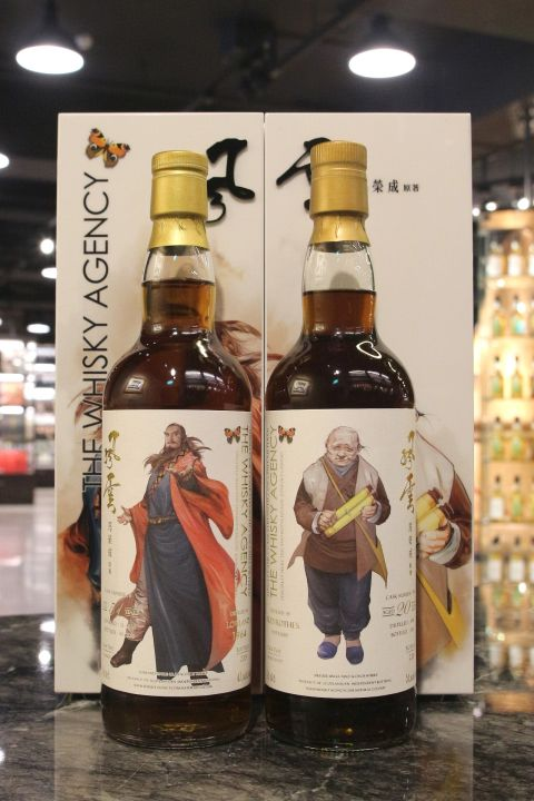 The Whisky Agency - Feng Yun - TWA 風雲系列三版 雄霸&泥菩薩 (700ml*2  47.7-51.3%)