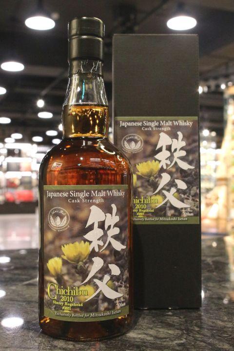 (現貨) Chichibu 2010 Single Cask Sherry Hogshead for Isetan 秩父 2010 雪莉單桶 伊勢丹限定 (700ml 59%)