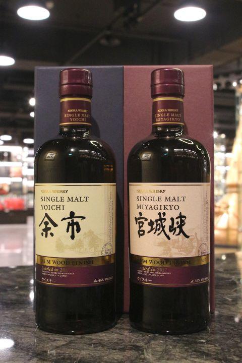 (現貨) Yoichi & Miyagikyo Rum Wood Finish 2017 余市&宮城峽 蘭姆風味桶 2017限定對酒 (700ml*2 46%)