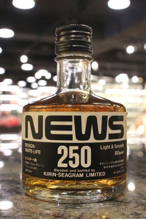 (現貨) Kirin Seagram 'News' Blended Whisky 富士山麓 News 調和威士忌 (250ml 40%)