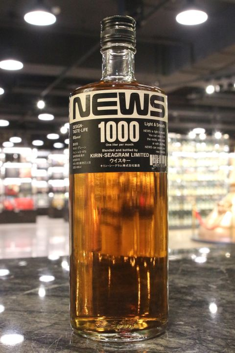 (現貨) Kirin Seagram 'News' Blended Whisky 富士山麓 News 調和威士忌 (1000ml 40%)