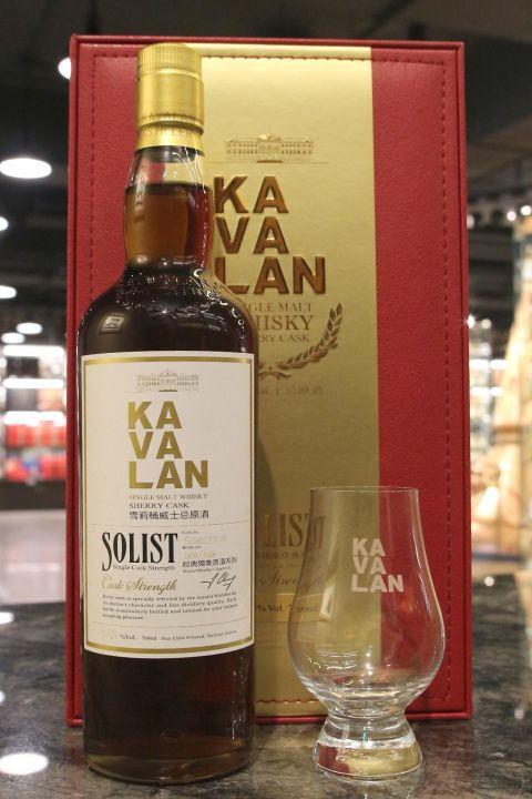 (現貨) Kavalan Solist Sherry Cask Glass Set 噶瑪蘭 經典獨奏 雪莉桶原酒 單杯禮盒 S09 (700ml 54.8%)