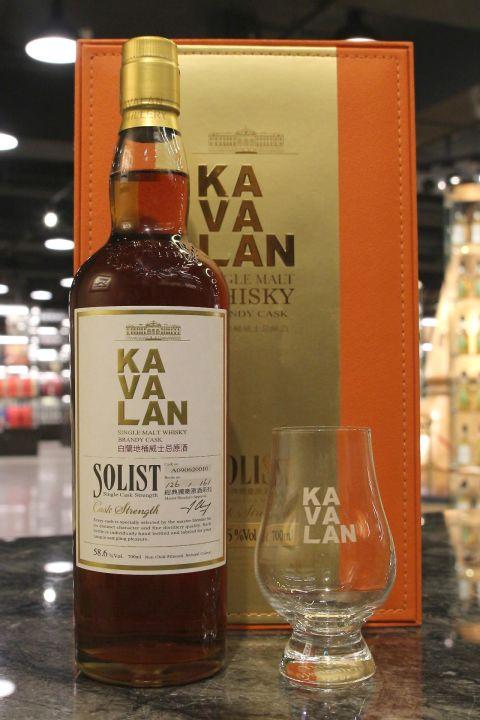 Kavalan Solist Brandy Cask Glass Set 噶瑪蘭 經典獨奏 白蘭地桶原酒 白標 禮盒 (700ml 58.6%)