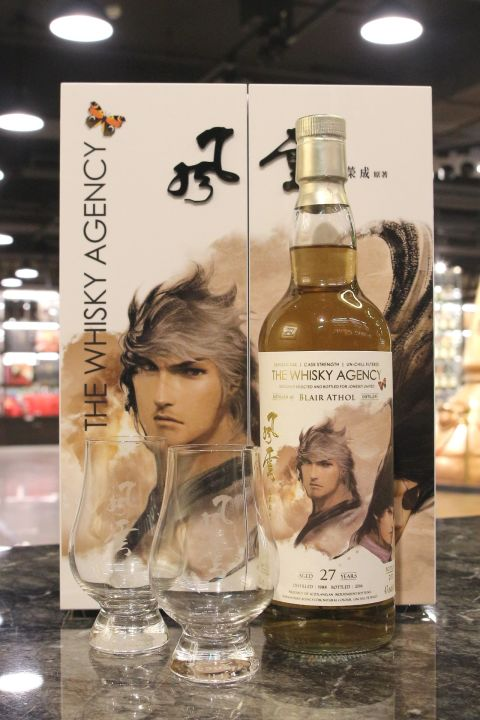 The Whisky Agency - Feng Yun - TWA 風雲系列二版 聶風&步驚雲 (700ml 47.6%)