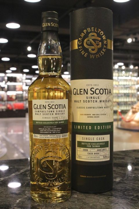(現貨) Glen Scotia 2006 10 Years Single Cask for Taiwan 格蘭帝 2006 單桶原酒 台灣限定 (700ml 52.3%)