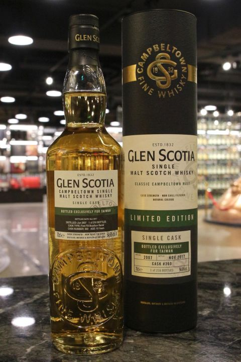 (現貨) Glen Scotia 2007 10 Years Single Cask for Taiwan 格蘭帝 2007 單桶原酒 台灣限定 (700ml 54.9%)