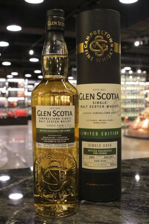 (現貨) Glen Scotia 2005 12 Years Single Cask for Taiwan 格蘭帝 2005 單桶原酒 台灣限定 (700ml 56.3%)