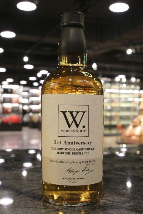 (現貨) Hakushu Whisky Shop Suntory Single Cask Whisky 白州 W 單桶 (700ml 55%)