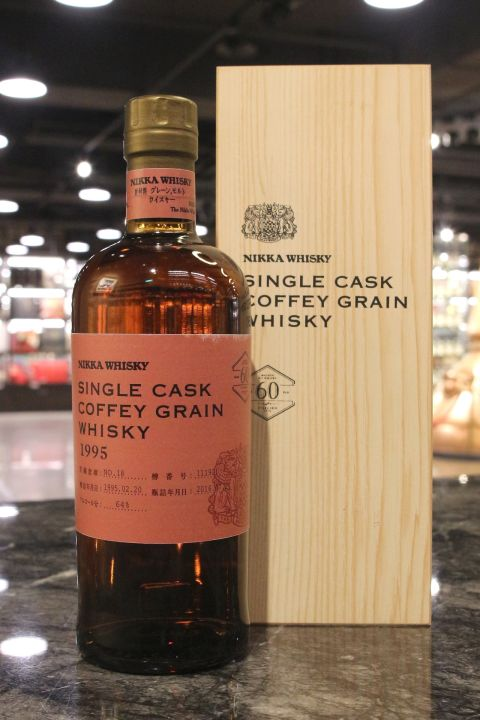 (現貨) Nikka 1995 Single Cask Coffey Grain 穀物單桶原酒 LMDW限定 (700ml 64%)