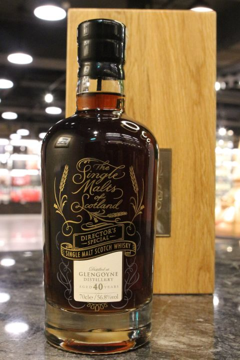 SMOS – Glengoyne 40 years Director's Special 格蘭哥尼 40年 (700ml 59.5%)