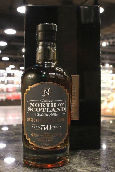 (現貨) North of Scotland 50 years single grain 蘇格蘭之北 50年 單一穀物威士忌 (700ml 40.4%)