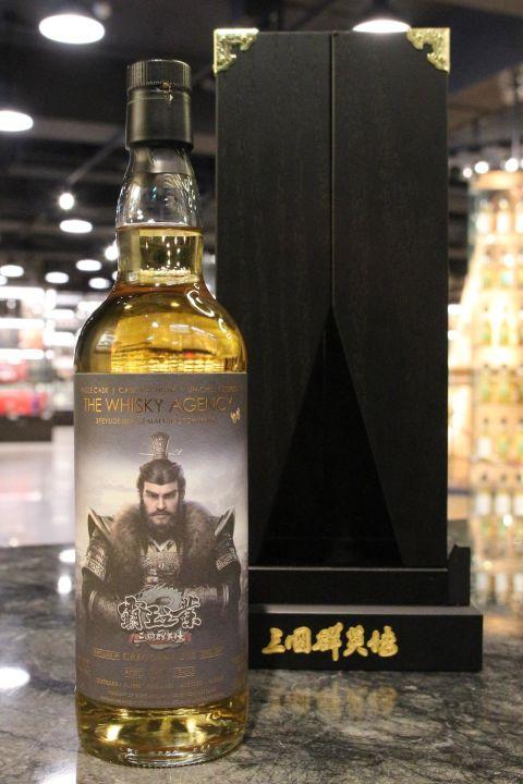 (現貨) The Whisky Agency - Cragganmore 1989 27 Years - TWA 三國群英傳 曹操 (700ml 50.9%)