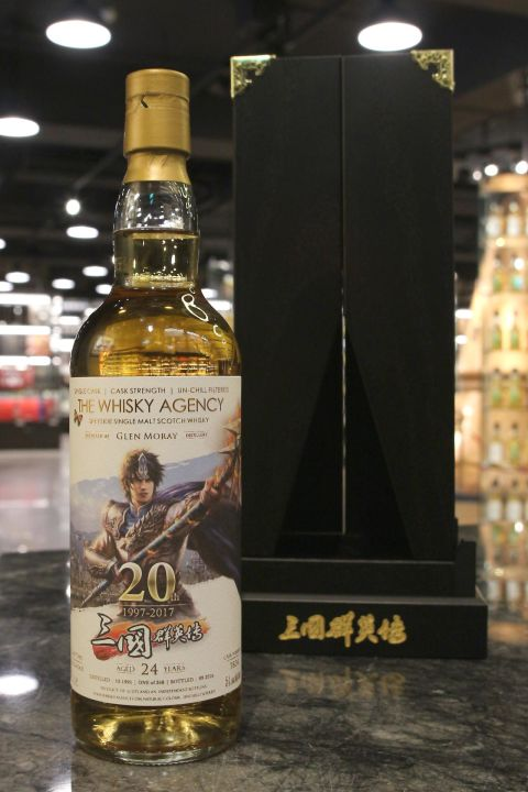 (現貨) The Whisky Agency - Glen Moray 1991 24 Years - TWA 三國群英傳 趙雲 (700ml 51.4%)