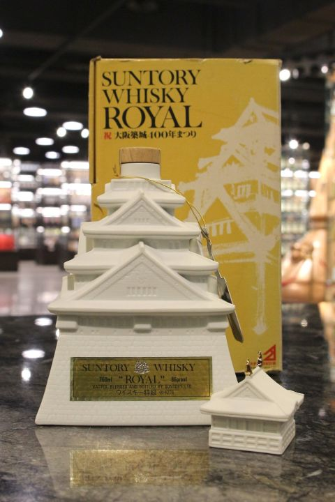 (現貨) Suntoey 'Royal' Osaka Castle 400th Anniversary 大阪城築城400週年紀念瓷瓶 (760ml 43%)