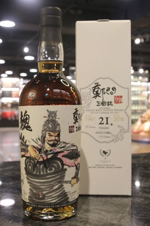 The Whiskyfind – Ledaig 1997 21 years 威士忌坊 鄭問三國誌 張遼 (700ml 55.5%)