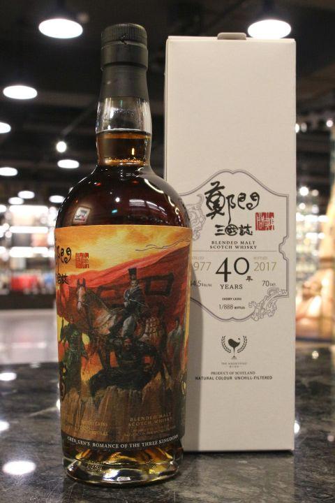 (現貨) The Whiskyfind - 1977 40 years Blended Malt 威士忌坊 鄭問三國誌 漢中王劉備  (700ml 44.5%)