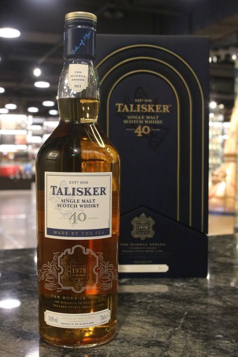 (現貨) Talisker Bodega Series 40 Years 1978 大力斯可 40年 2018限量版 (700ml 50%)