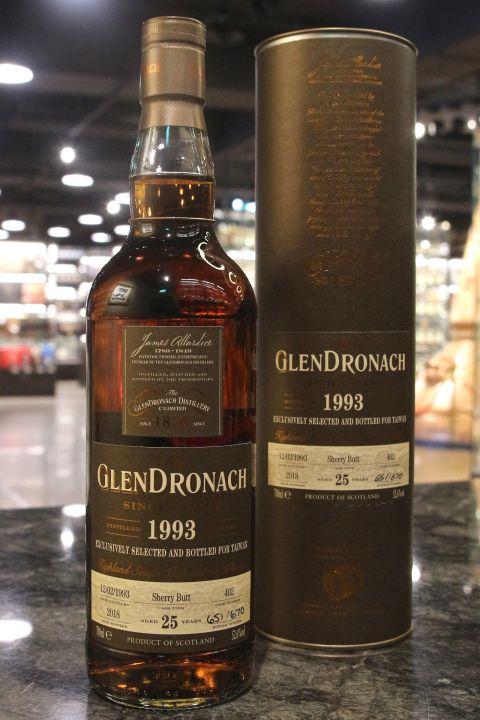 (現貨) GLENDRONACH 1993 25 years Sherry Butt 格蘭多納 1993 25年 雪莉桶 單桶 (700ml 52.6%)