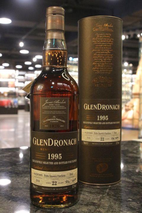 GLENDRONACH 1995 22 years PX Sherry 格蘭多納 1995 22年 雪莉桶 單桶 (700ml 52.7%)