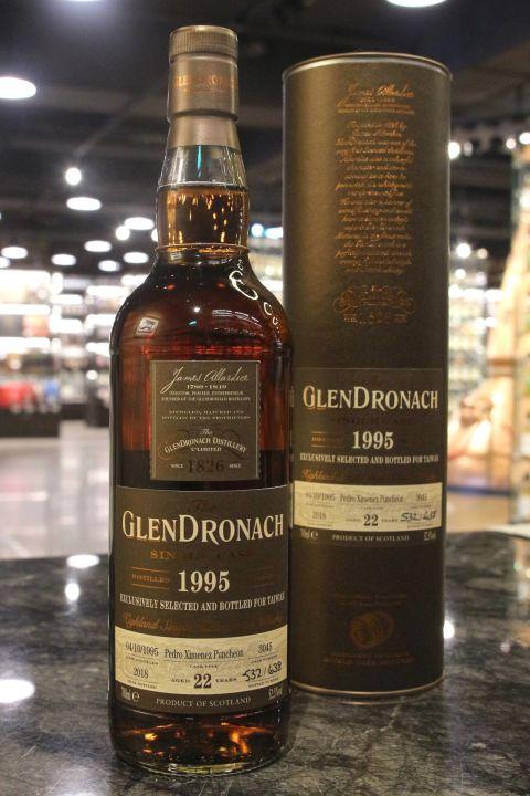 GLENDRONACH 1995 22 years PX Sherry 格蘭多納 1995 22年 雪莉桶 單桶 (700ml 52.5%)