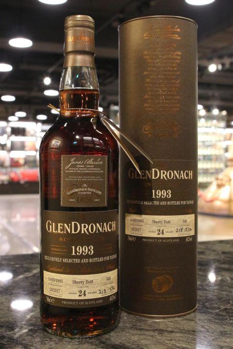 GLENDRONACH 1993 24 years Sherry Butt 格蘭多納 1993 24年 雪莉桶 (700ml 60.2%)
