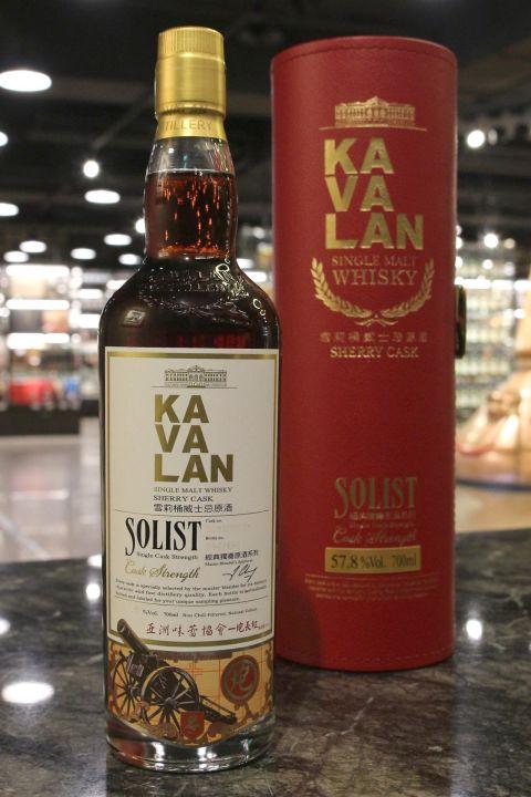 (現貨) Kavalan Solist Sherry Cask 2008 噶瑪蘭 雪莉桶原酒 亞洲味蕾協會 炮 - 一炮長紅 (700ml 57.8%)