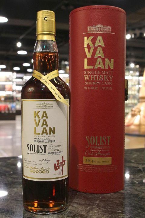 (現貨) Kavalan Solist Sherry Cask 2008 噶瑪蘭 雪莉桶原酒 亞洲味蕾協會 帥 - 2014MMA銀牌 (700ml 59.4%)