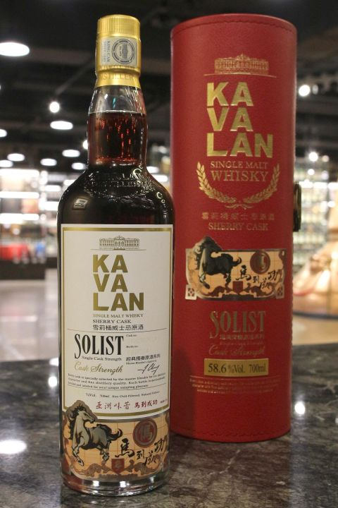 (現貨) Kavalan Solist Sherry Cask 2008 噶瑪蘭 雪莉桶原酒 亞洲味蕾協會 傌 - 馬到成功 (700ml 58.6%)