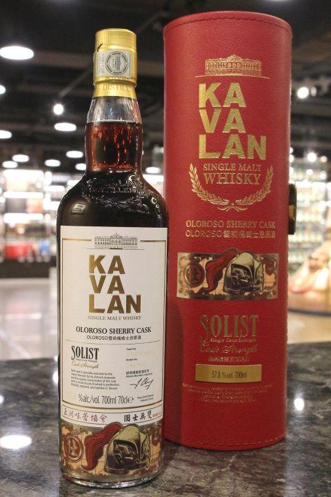 (現貨) Kavalan Solist Sherry Cask 2010 噶瑪蘭 雪莉桶原酒 亞洲味蕾協會 仕 – 國士無雙 (700ml 57.8%)