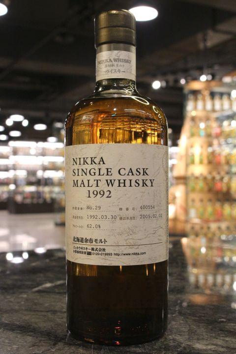 (現貨) Yoichi 1992 single cask 余市 1992 單桶原酒 (700ml 62%)