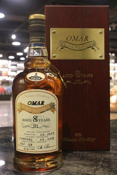 (現貨) TTL Omar 8 years 2009-2018 Bourbon Cask Strength 臺灣菸酒 8年 波本桶原酒 (700ml 52.2%-55.6%)