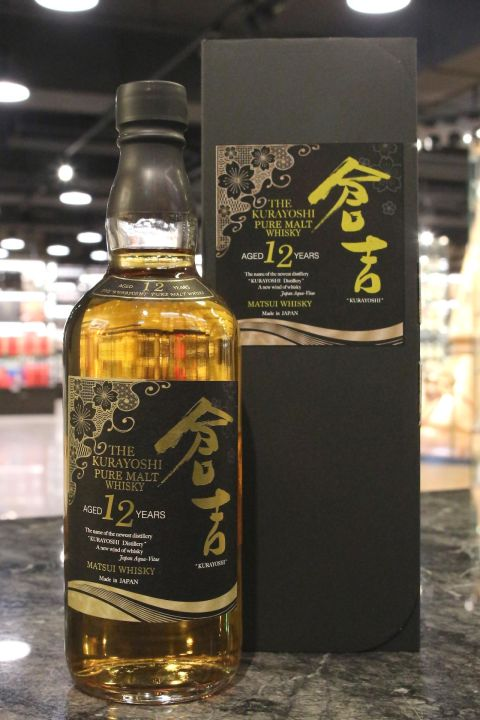 (現貨) Kurayoshi 12 Years Pure Malt Whisky 倉吉 12年 純麥威士忌 限定版 (700ml 43%)