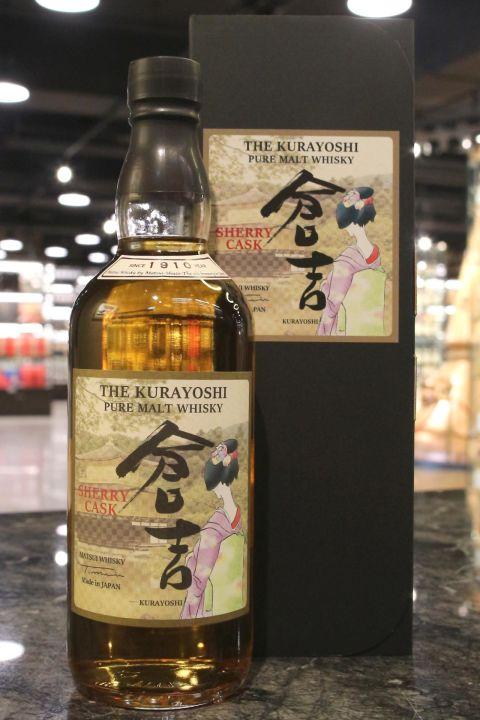 Kurayoshi Sherry Cask Pure Malt Whisky 倉吉 雪莉桶 純麥威士忌 限定版 (700ml 43%)