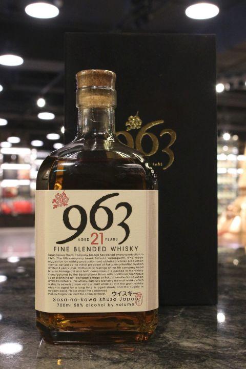 (現貨) Sasanokawa 963 21 Years Fine Blended Whisky 笹之川酒造 21年 調和威士忌 (700ml 58%)
