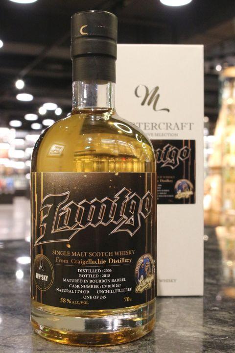 (現貨) BBR - Craigellachie 2006 Single Cask 魁列奇 波本單桶 Lamigo桃猿x Whisky Taste 2018 (700ml 58%)