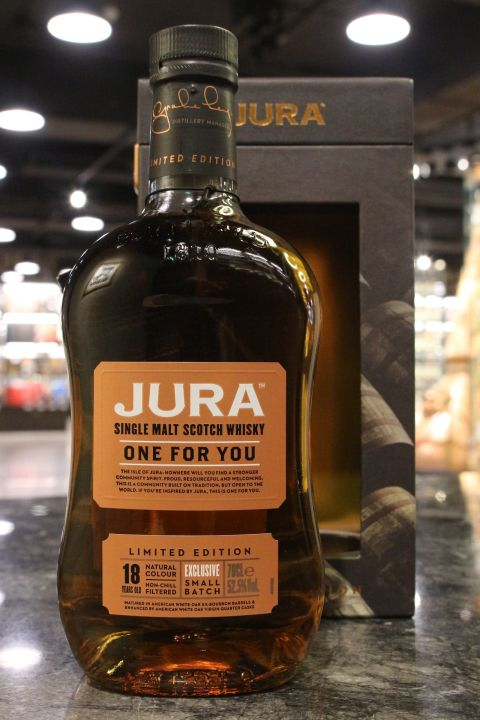 (現貨) Jura 18 Years One For You 吉拉 18年One For You 單一麥芽威士忌原酒 (700ml 52.5%)