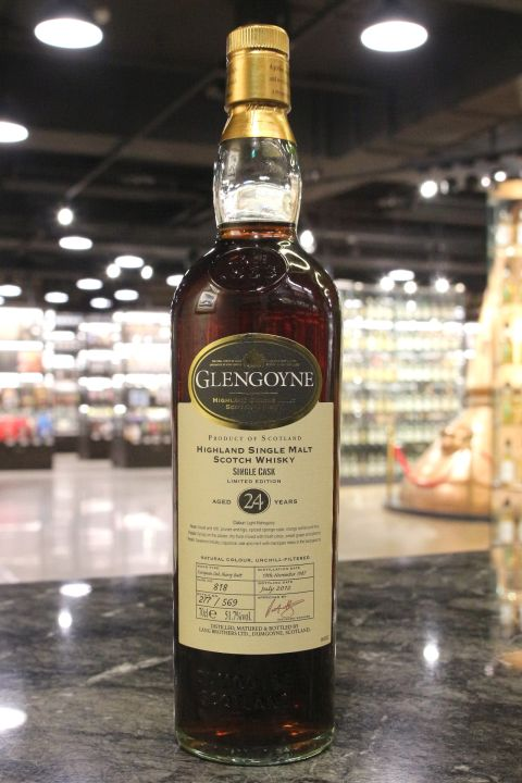(現貨) Glengoyne 1987 24 Years Single Cask 格蘭哥尼 1987 24年 單桶 (700ml 51.7%)