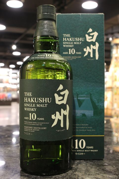 (現貨) Hakushu 10 Years Single Malt Whisky 白州10年 單一麥芽威士忌 (700ml 40%)