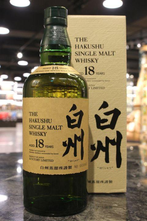 (現貨) Hakushu 18 Years Single Malt Whisky 白州18年 單一麥芽威士忌 首版 (700ml 43%)