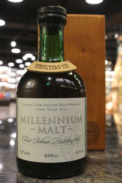 (現貨) SMWS 114.1 Longrow 1990 朗格羅 1990 蘇格蘭威士忌協會 (500ml 58.1%)