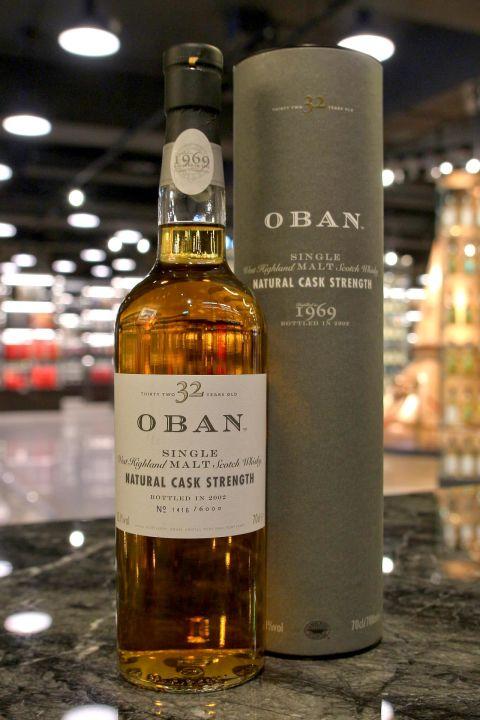 (現貨) Oban 1969 32 years  歐本 1969 32年 原酒 (700ml 55.1%)