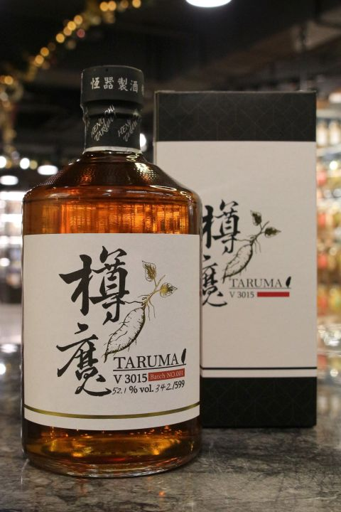 (現貨) Taruma V3015 Sweet Potato Spirit Batch 01 黑樽魔 地瓜蒸餾原酒 (700ml 52%)