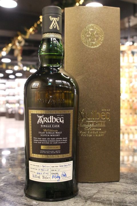 (現貨) Ardbeg 2005 Single Sherry Cask 雅柏 阿貝 2005 雪莉桶 單桶原酒 (700ml 56.4%)