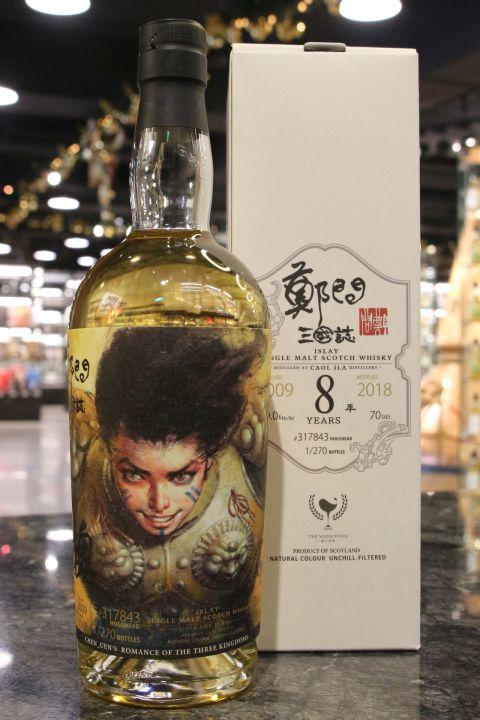 The Whiskyfind – Coal Ila 2009 8 Years 威士忌坊 鄭問三國誌 曹洪 (700ml 59%)