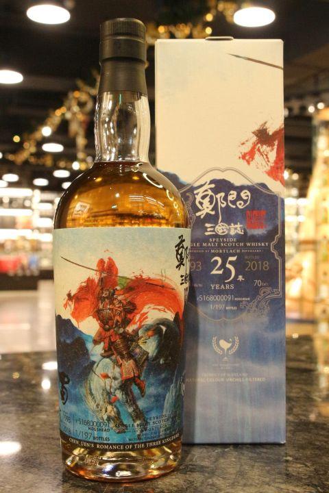 The Whiskyfind – Mortlach 1993 25 Years 威士忌坊 鄭問三國誌 長坂坡 (700ml 58.1%)