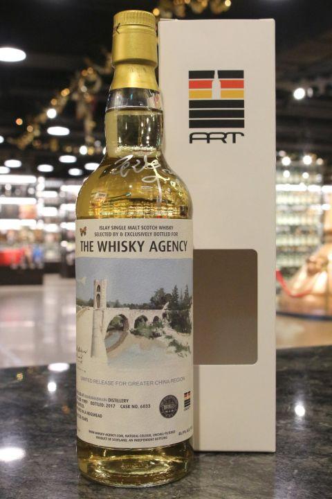 (現貨) The Whisky Agency -Bunnahabhain 1989 28 Years - TWA 布納哈本 1989 28年 (700ml 46.9%)