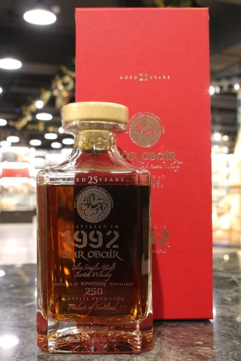 Kingsbury Sar Obair – Bowmore 1992 25 years 波摩 1992 25年 水晶瓶 (700ml 55.9%)