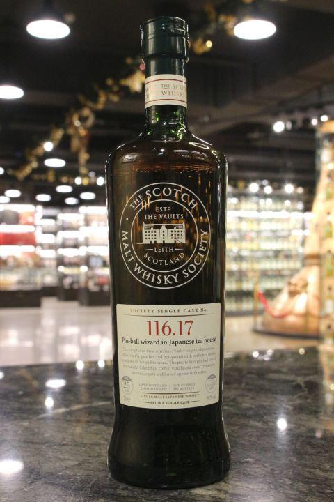 (現貨) SMWS 116.17 Yoichi 25 years 余市 單桶原酒 25年 蘇格蘭威士忌協會 (700ml 59.2%)