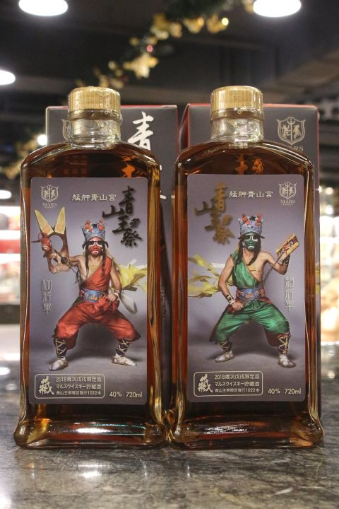 Mars Whisky Kura Limited Edition 藏 威士忌 2018青山王祭限定 (720ml*2 / 40%)
